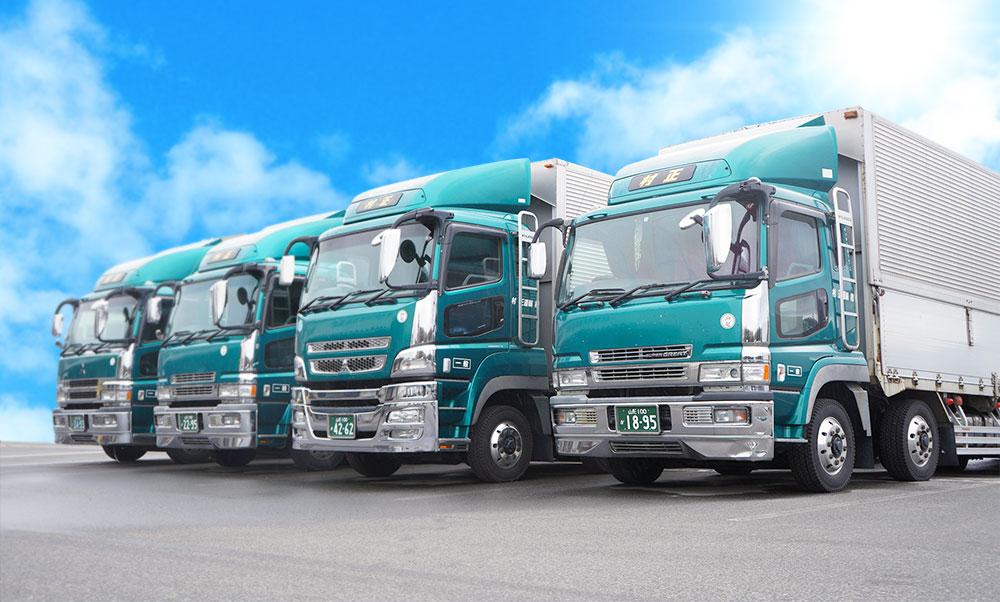 村正運輸株式会社 大型貨物トラック